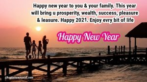 Happy New Year 2021 Messages for Friends