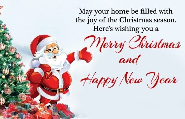 Merry Christmas and New Year Images
