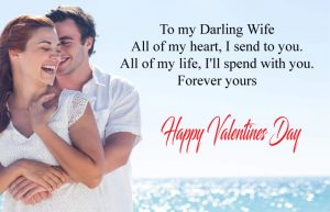 Happy Valentines Day Wishes For Wife