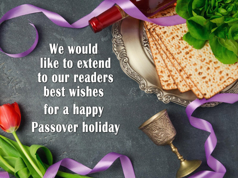 Happy Passover 2021 Wishes Quotes